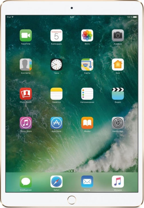"Планшет Apple iPad Pro 10.5"" Wi-Fi + Cellular 64Gb Gold (MQF12RU/A)"