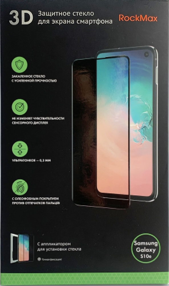Стекло защитное RockMax Samsung Galaxy S10e 3D Full Glue черная рамка фото
