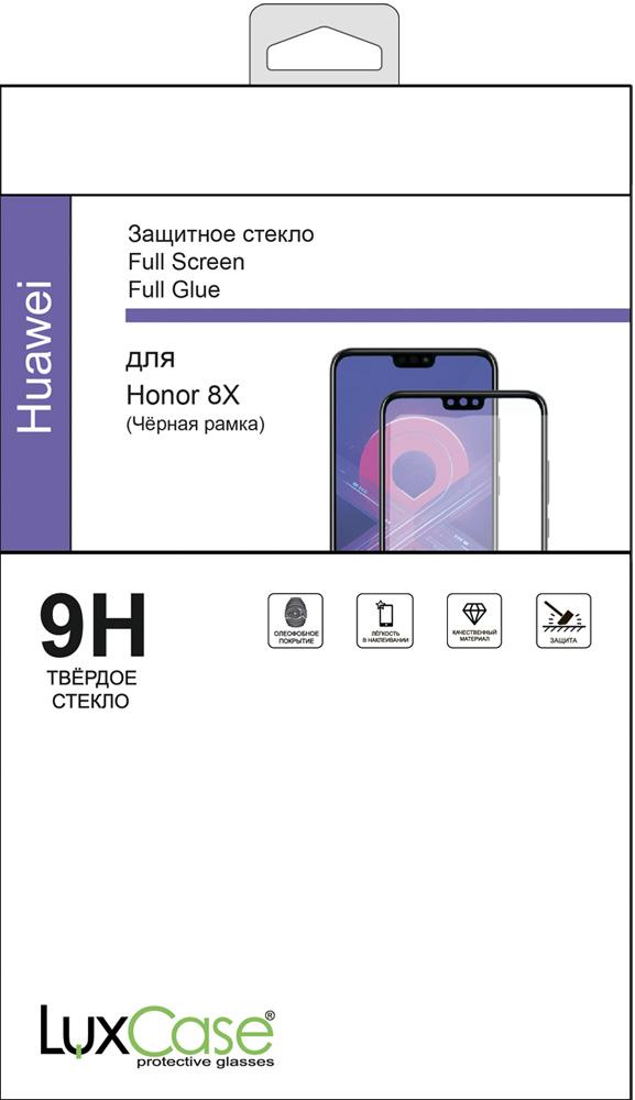 Стекло защитное LuxCase Honor 8X Full Screen Full Glue черная рамка цена и фото