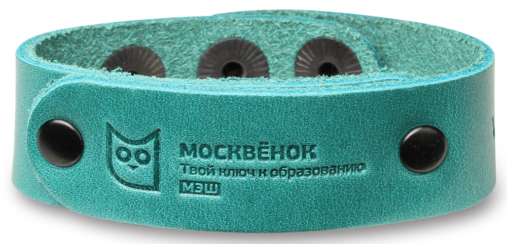 Браслет RFID Москвенок WCH PS4 RU для детей кожаный Turquoise фото