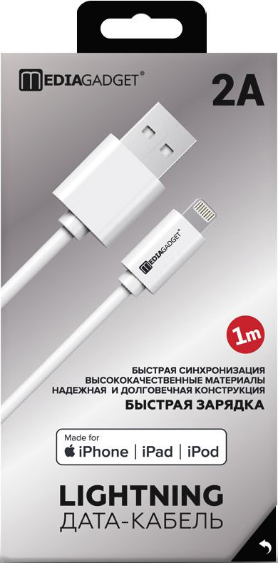Дата-кабель MediaGadget NL-002M USB-Lightning Apple MFI 1м White дата кабель akai cbl203 usb apple lightning apple 1м black