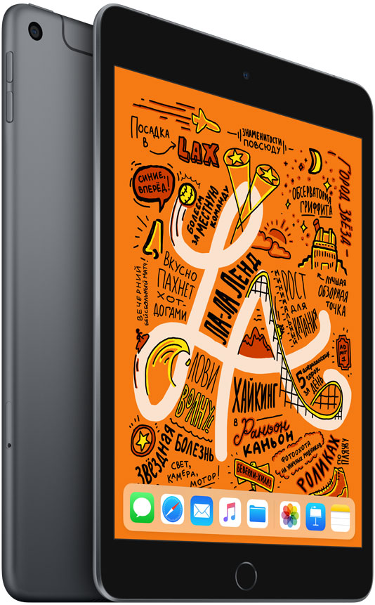 Планшет Apple iPad mini 2019 Wi-Fi Cell 64Gb Space Grey (MUX52RU/A)
