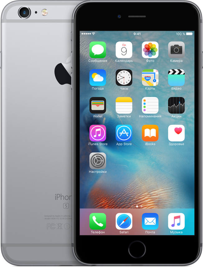 Смартфон Apple iPhone 6s Plus 32GB Space Gray apple смартфон apple iphone 6s 16gb space gray fkqj2ru a восстановленный