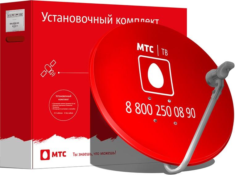 Купить Установочный комплект с антенной 0,6 м White в России