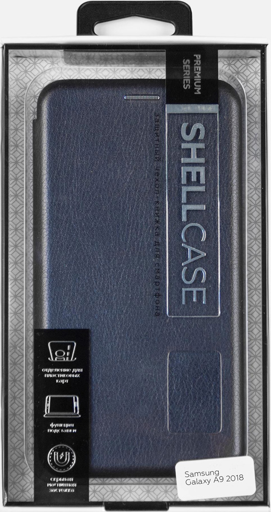 Чехол-книжка Smarterra Samsung Galaxy A9 2018 Shell Blue стоимость