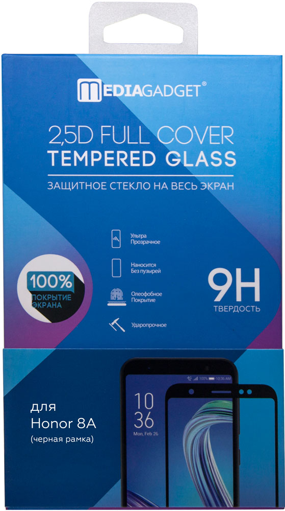 Стекло защитное MediaGadget Honor 8A Full Screen Full Glue черная рамка фото