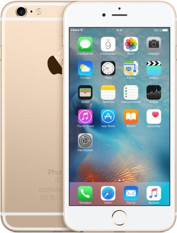 83d856a4ebe Смартфон Apple iPhone 6s 32GB Gold - цена на Смартфон Apple iPhone ...