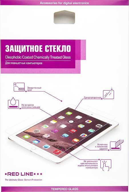 Стекло защитное RedLine для Huawei MediaPad T3 8