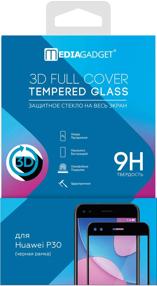 Стекло защитное MediaGadget Huawei P30 3D Full Glue черная рамка стекло защитное rockmax iphone xr 3d черная рамка