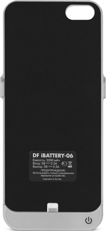 55a5a1123dad6 Чехол-Аккумулятор DF iBattery-06 для iPhone 5/5S/SE slim Silver ...