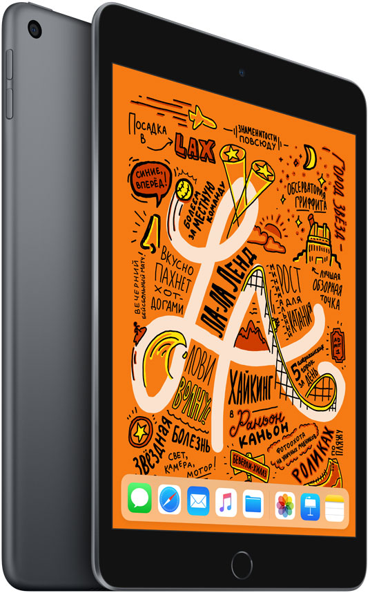 Планшет Apple iPad mini 2019 Wi-Fi 256Gb Space Grey (MUU32RU/A)
