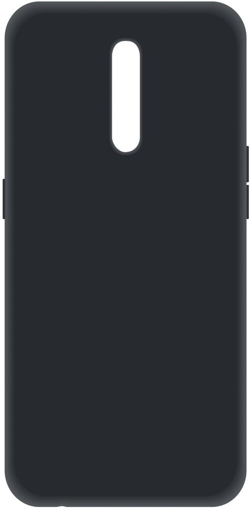 Клип-кейс LuxCase Oppo Reno Z силикон Black фото