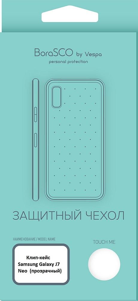 Фото - Клип-кейс Borasco Samsung Galaxy J7 Neo прозрачный кейс для назначение ssamsung galaxy j7 2017 j5 2017 прозрачный с узором кейс на заднюю панель слон мягкий тпу для j7 2017 j5