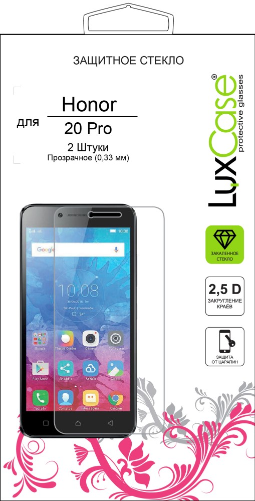 Стекло защитное LuxCase Honor 20 Pro прозрачное (2 шт) фото