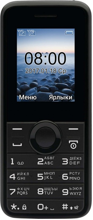 Мобильный телефон Philips Xenium E106 Dual sim Black philips xenium 9 9u игры