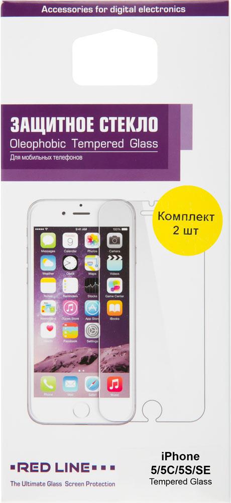 Стекло защитное RedLine iPhone SE/5/5S прозрачное 2 шт фото