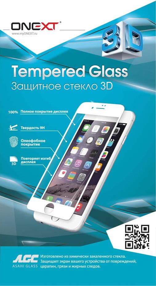 Стекло защитное Onext для iPhone 8 3D Full Screen белая рамка защитное стекло для meizu m6s onext на весь экран с черной рамкой