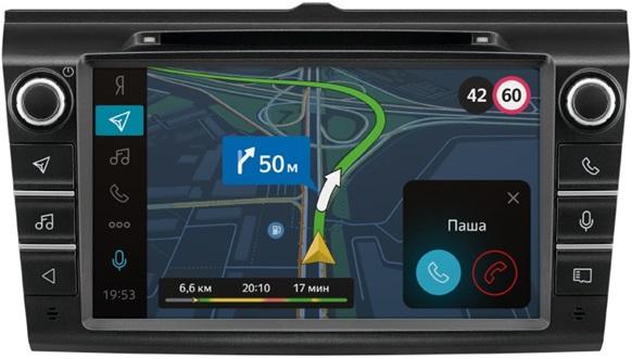 Фото - Мультимедийный навигационный центр Toyota Rav4 Ya-ty01-1a мультимедийный навигационный центр mitsubishi outlander ya ns01 1b