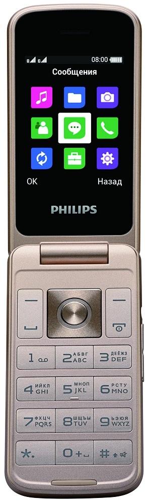 Мобильный телефон Philips Xenium E255 Dual sim Black фото