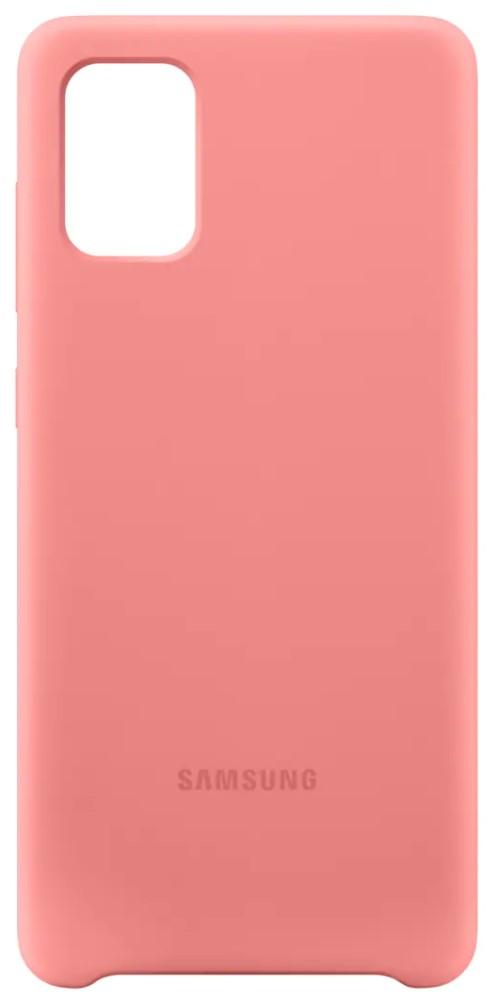 Клип-кейс Samsung A71 EF-PA715T Pink (EF-PA715TPEGRU) фото