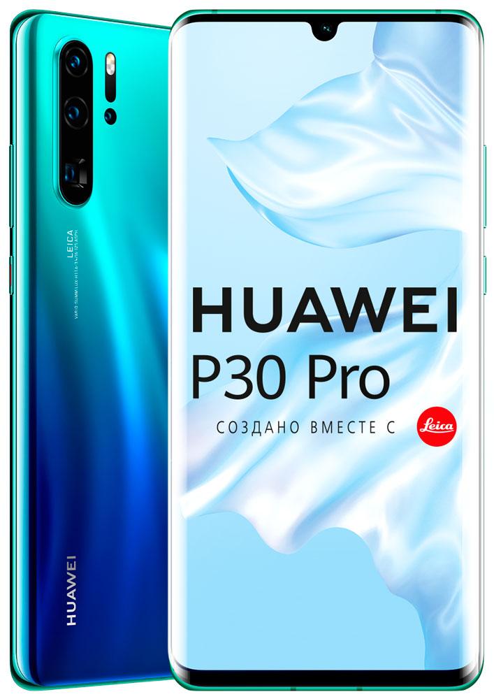 Смартфон Huawei P30 Pro 8/256Gb Aurora фото