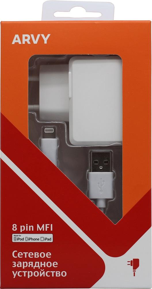 лучшая цена СЗУ СТМ разъем 8 pin 1А SPT White