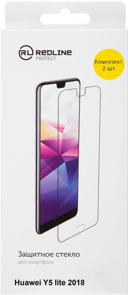 Стекло защитное RedLine Huawei Y5 Lite прозрачное 2 шт фото