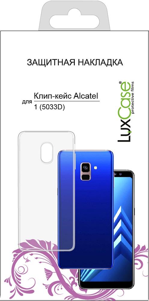 Клип-кейс LuxCase, Alcatel 1 прозрачный, клип-кейс, 0313-7123  - купить со скидкой