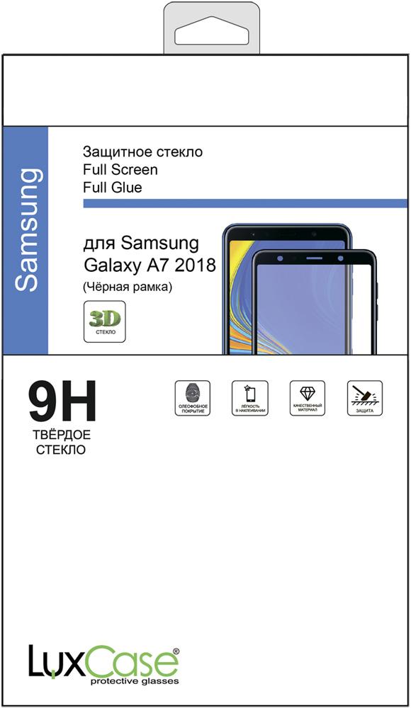 Стекло защитное LuxCase Samsung Galaxy A7 2018 3D Full Glue черная рамка цена и фото