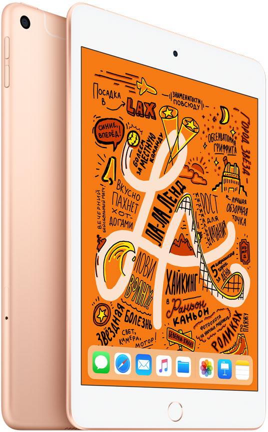 Планшет Apple iPad mini 2019 Wi-Fi Cell 256Gb Gold (MUXE2RU/A)