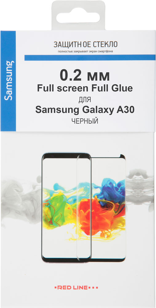 Фото - Стекло защитное RedLine Samsung Galaxy A30 Full Screen Full Glue черная рамка аксессуар защитное стекло ainy для samsung galaxy a30 a50 full screen cover 5d full glue 0 2mm black af s1588a