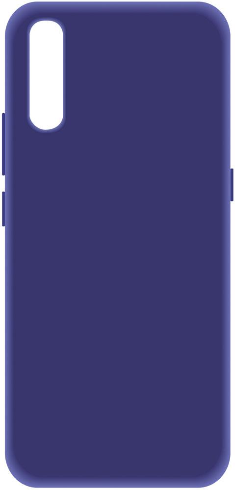 Клип-кейс LuxCase Vivo Y17 пластик Purple фото