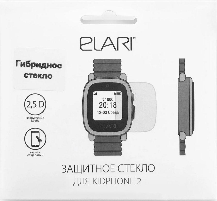 Стекло защитное Elari KidPhone 2 Hybrid прозрачное фото