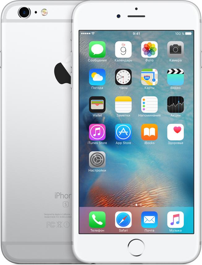 Смартфон Apple iPhone 6S plus 16Gb Как новый Silver