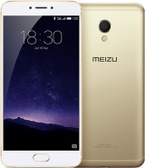фото Смартфон Meizu MX6 32Gb LTE Dual sim gold white