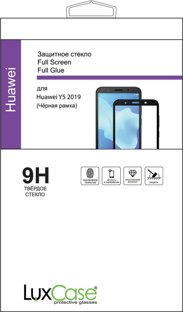 Стекло защитное LuxCase Huawei Y5 2019 Full Screen Full Glue черная рамка аксессуар защитное стекло для huawei mate 20x zibelino tg full screen full glue black ztg fsfg hua m20x blk