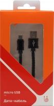 Дата-кабель СТМ USB - micro USB SPT Black