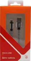 Дата-кабель СТМ USB - micro USB 2.0 SPT White
