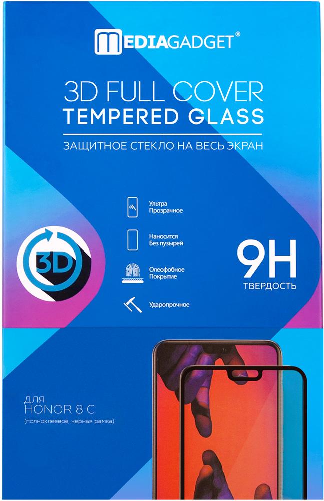 Стекло защитное MediaGadget Honor 8C 3D Full Glue черная рамка
