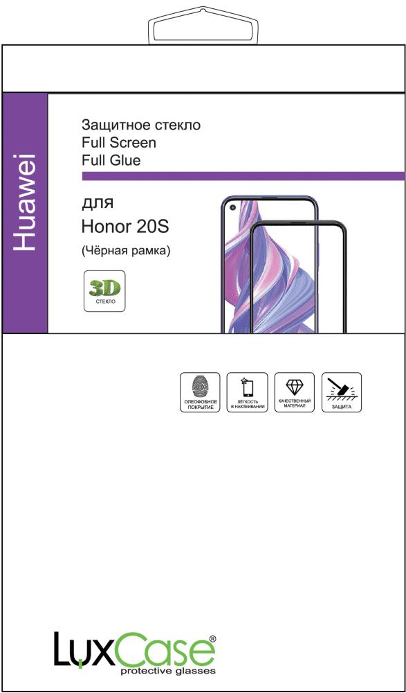 Стекло защитное LuxCase Honor 20S 3D черная рамка фото