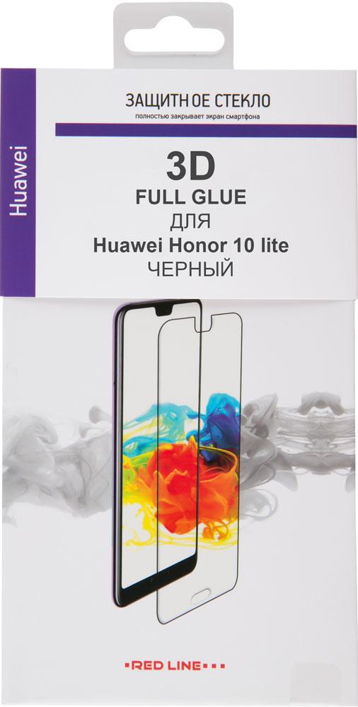 Стекло защитное RedLine Honor 10 Lite 3D Full Glue черная рамка фото