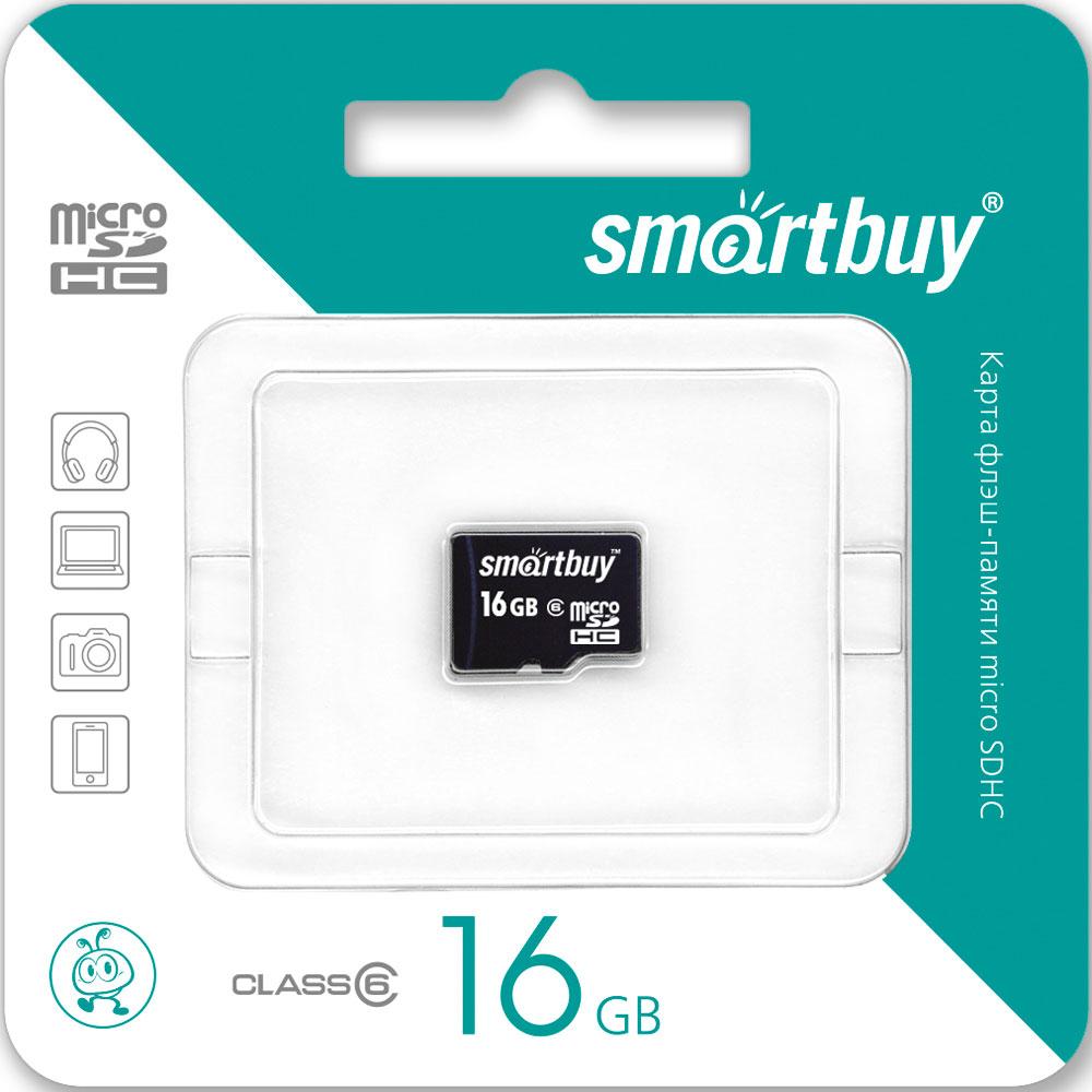 Карта памяти MicroSD Smartbuy
