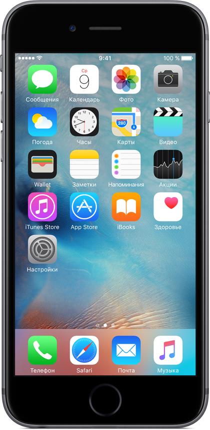 iPhone 6S 16Gb Как новый Grey