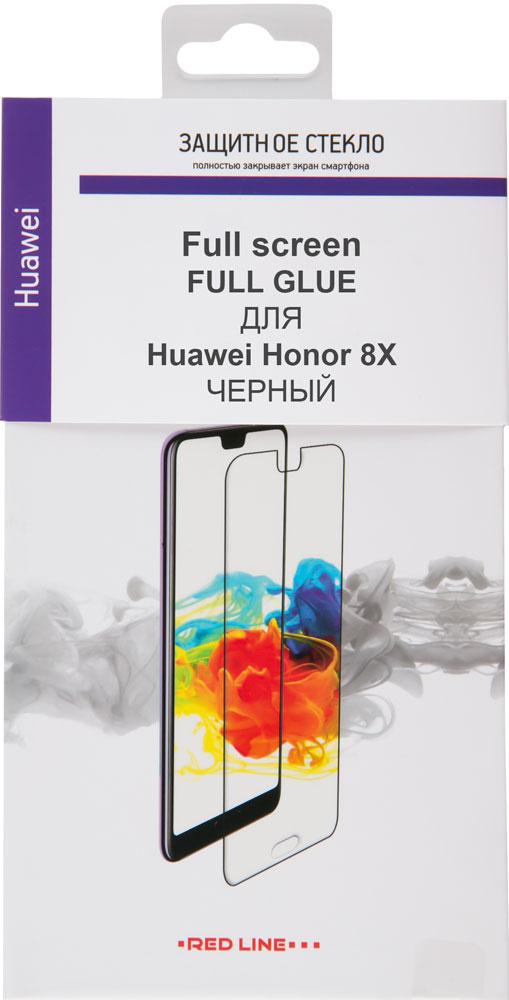 Стекло защитное RedLine Honor 8X Full Screen Full Glue черная рамка фото