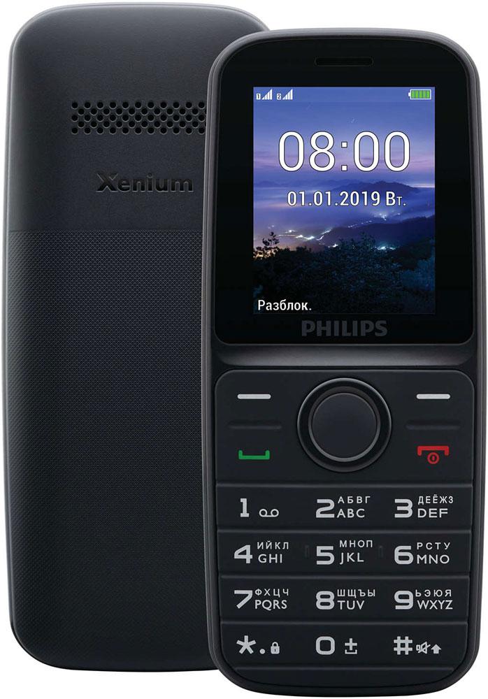 Мобильный телефон Philips E109 Dual sim Black