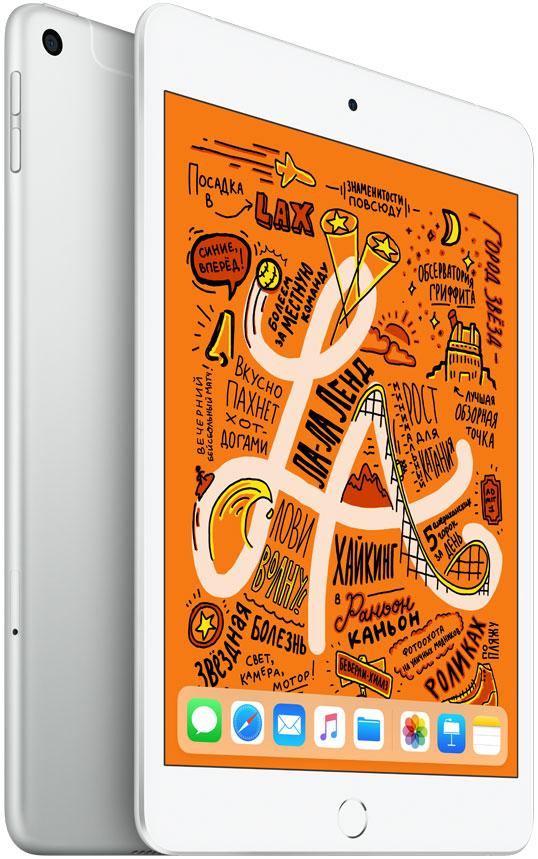 Планшет Apple iPad mini 2019 Wi-Fi Cell 64Gb Silver (MUX62RU/A)