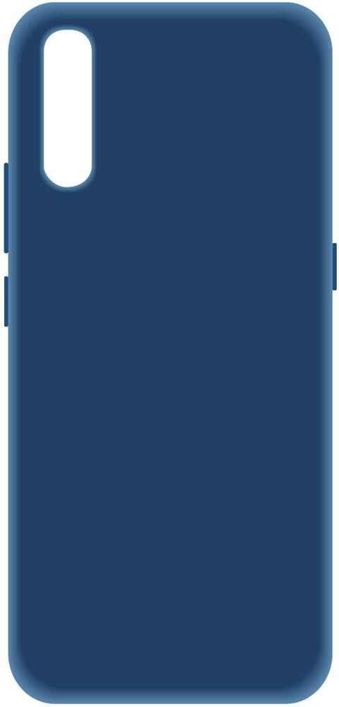 Клип-кейс LuxCase Vivo V17 Neo пластик Blue