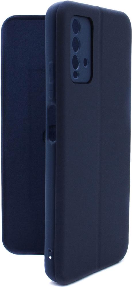 Чехол-книжка Borasco Xiaomi Redmi 9T ShellCase Blue фото 3