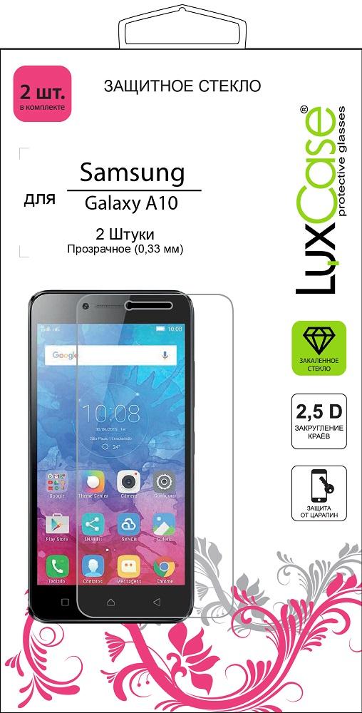 Стекло защитное LuxCase Samsung Galaxy A10 прозрачное 2 шт