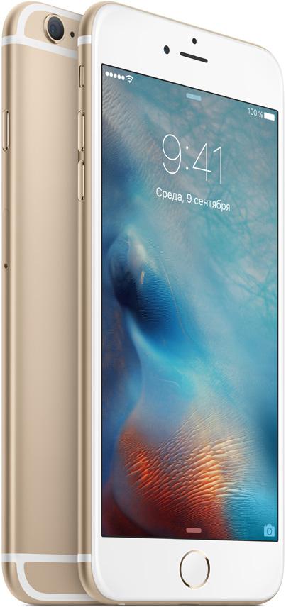 Смартфон Apple iPhone 6S Plus 128GB Gold
